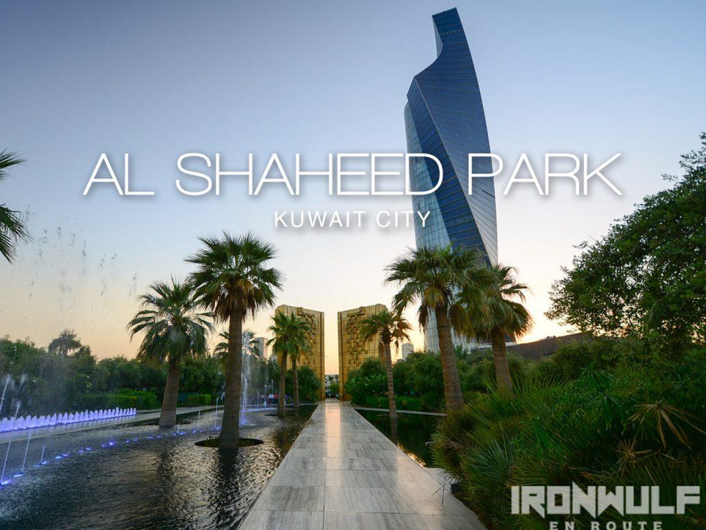 AL Shaheed Park Constitution garden
