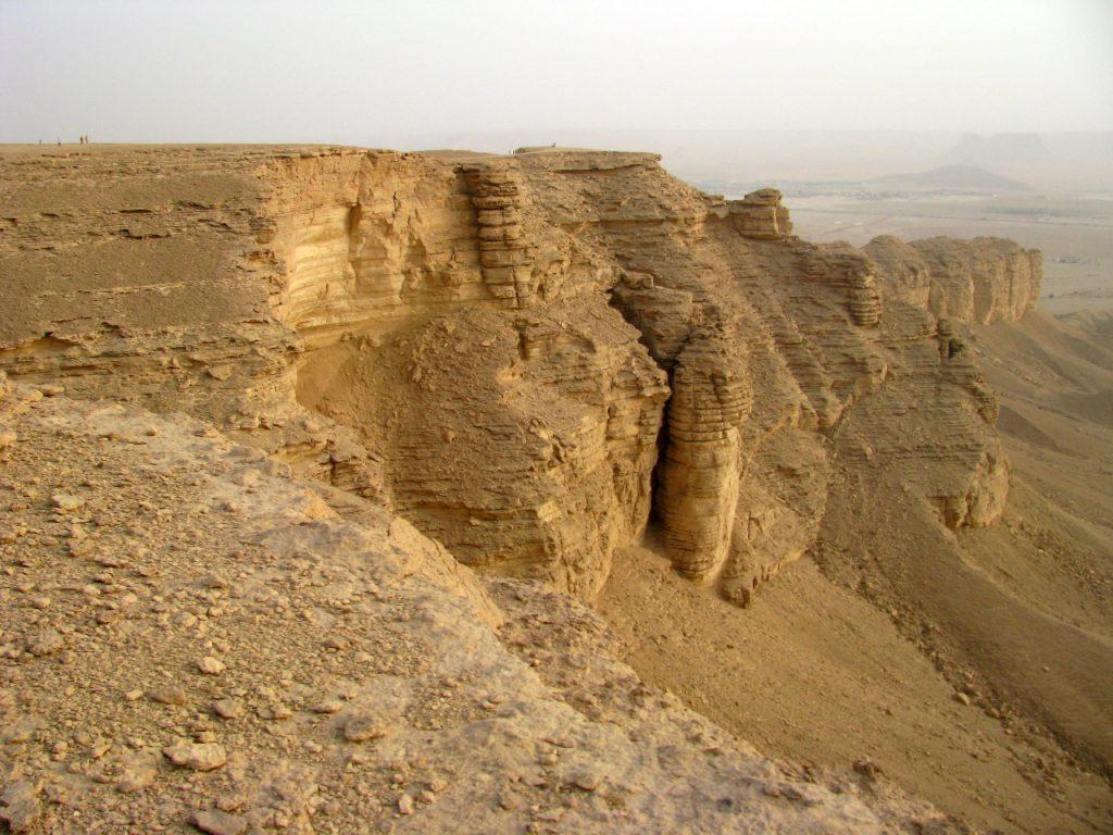 Tuwaiq Escarpment